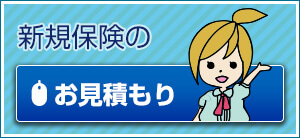 banner-mitsumori